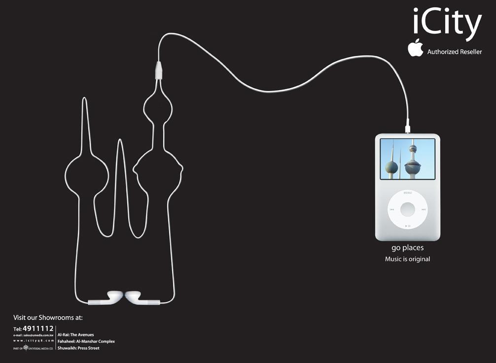 iCity Print Ad -  Kuwait