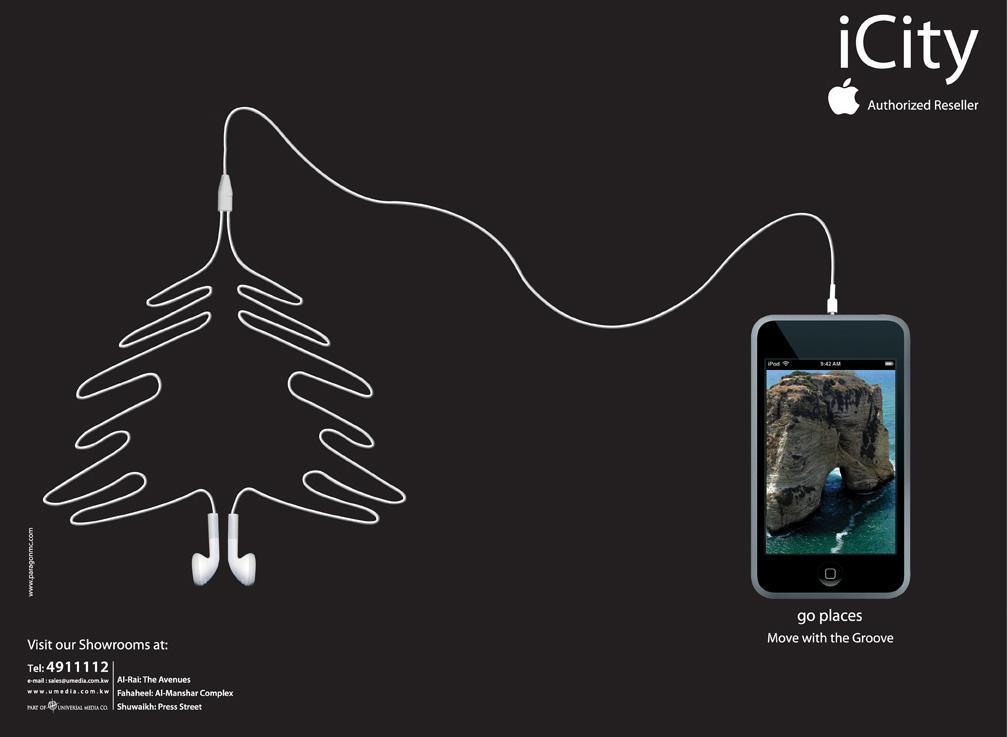 iCity Print Ad -  Lebanon