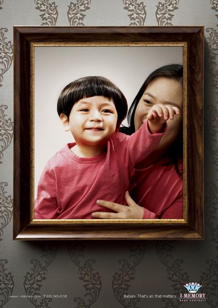 I-Memory Print Ad -  Picture, 1