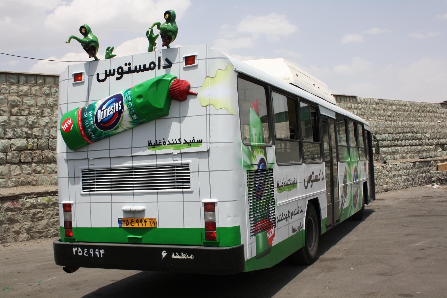 Domestos Ambient Ad -  Bus