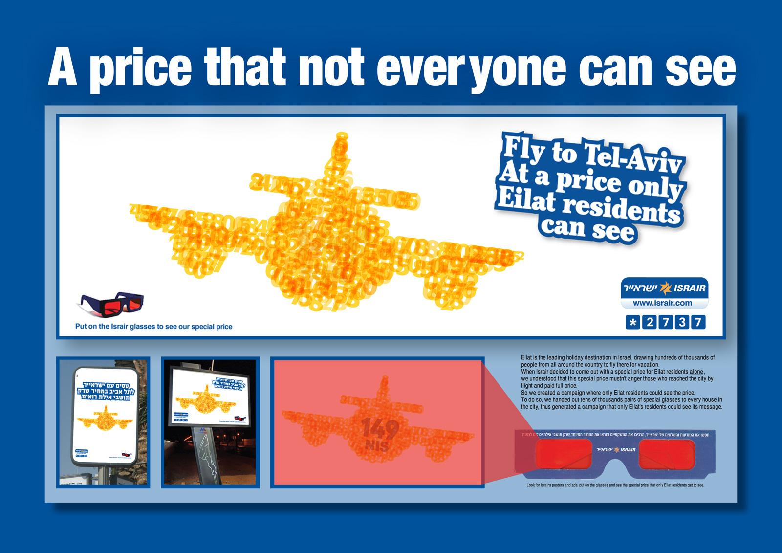 Israir Outdoor Ad -  Invisible price