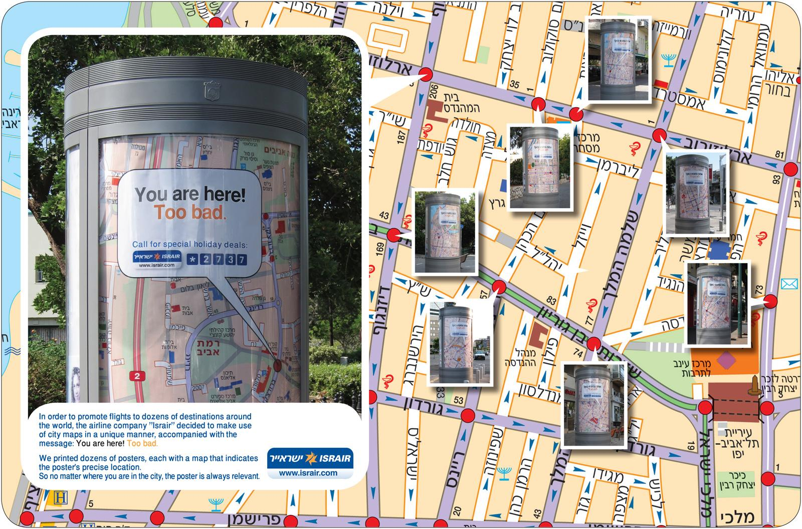 Israir Outdoor Ad -  Maps