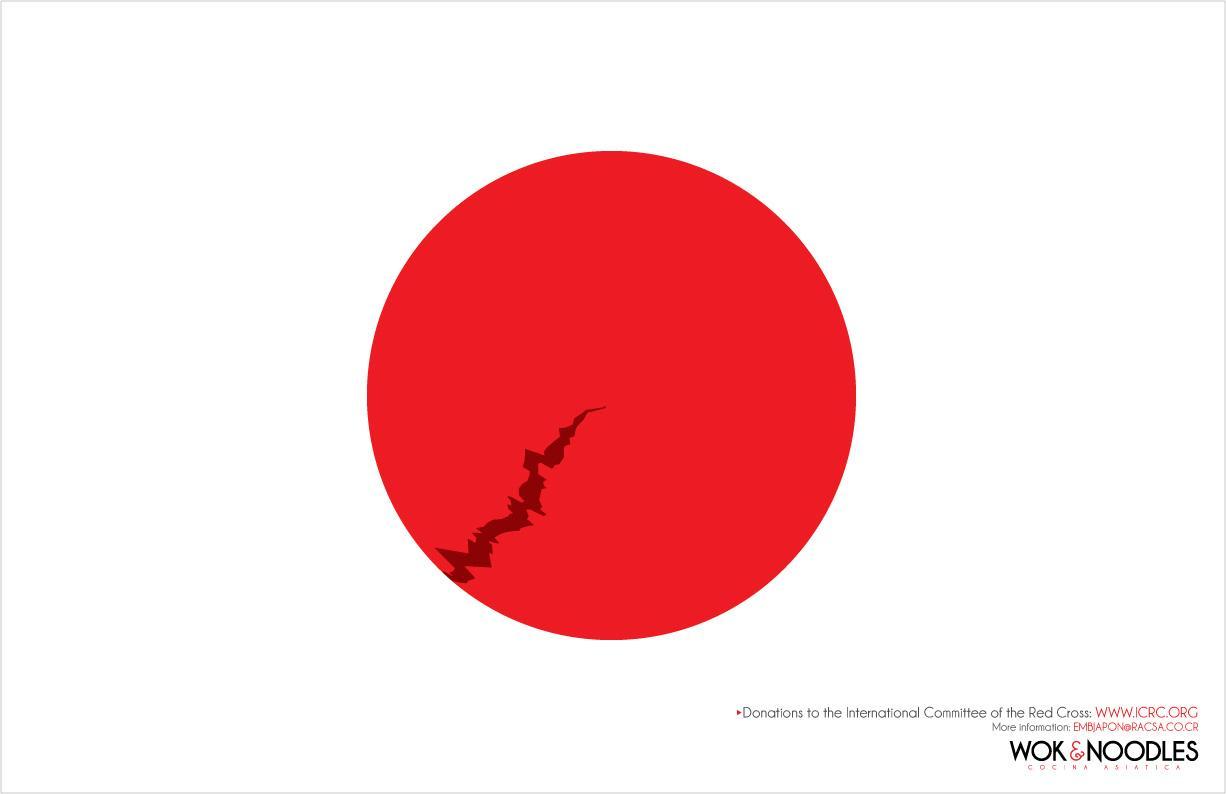 Wok & Noodles Print Ad -  Japan