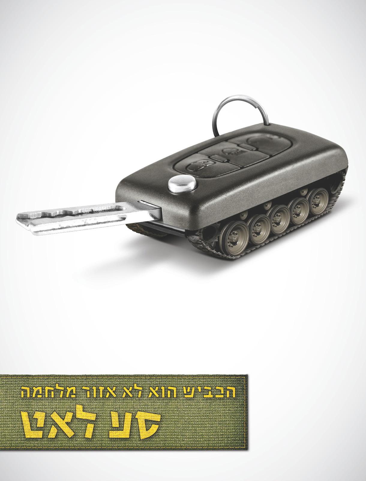 JCDecaux Print Ad -  Tank