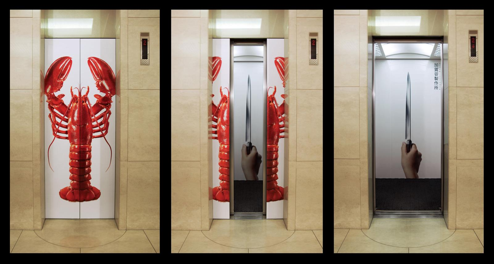 Kagatani Ambient Ad -  Elevator
