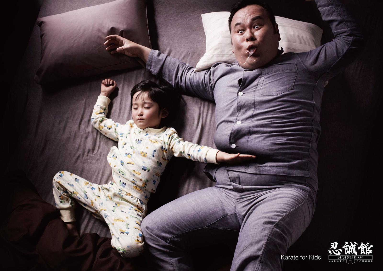 Ninseikan Print Ad -  Karate Boy