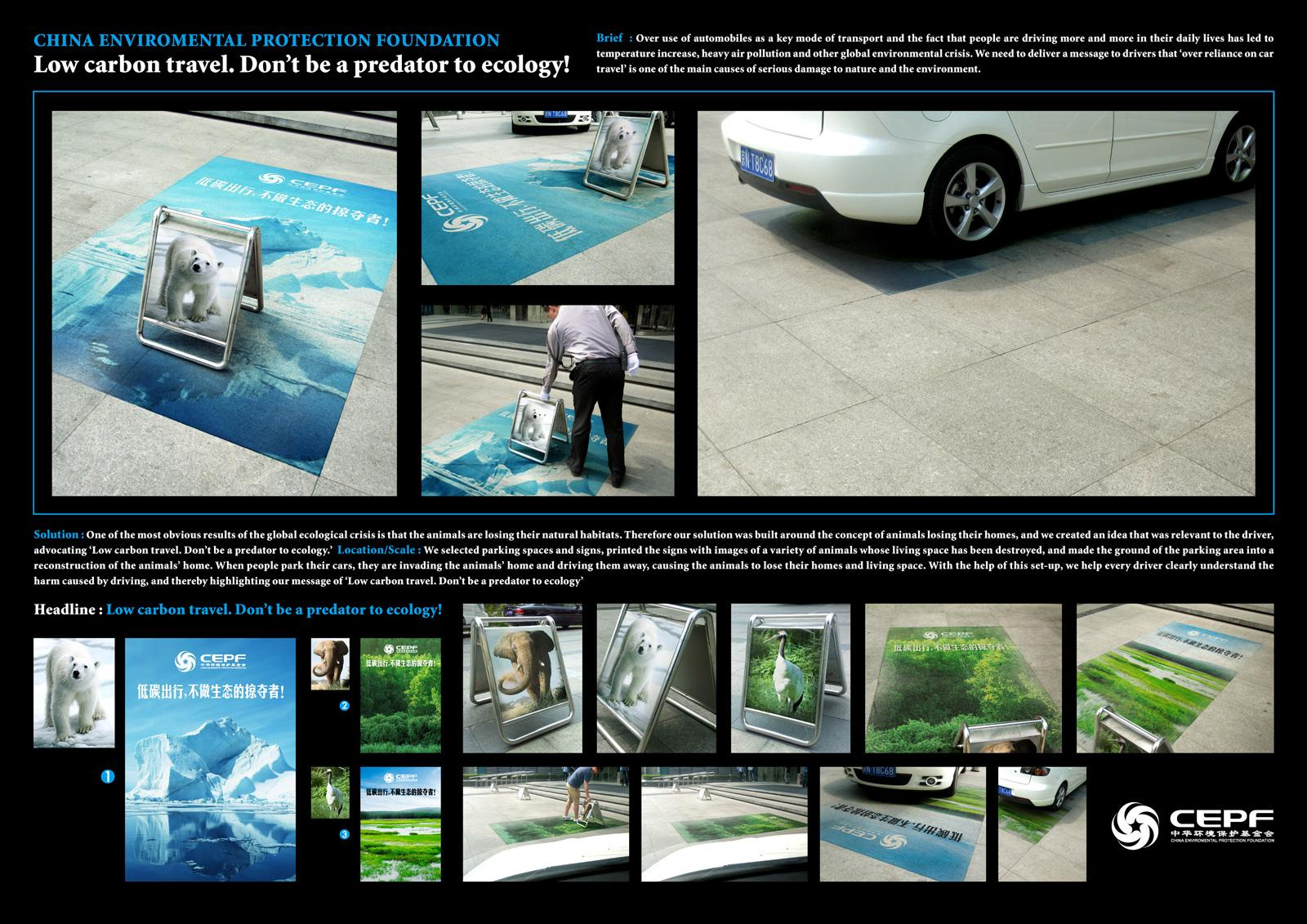 China Environmental Protection Foundation Ambient Ad -  Sign
