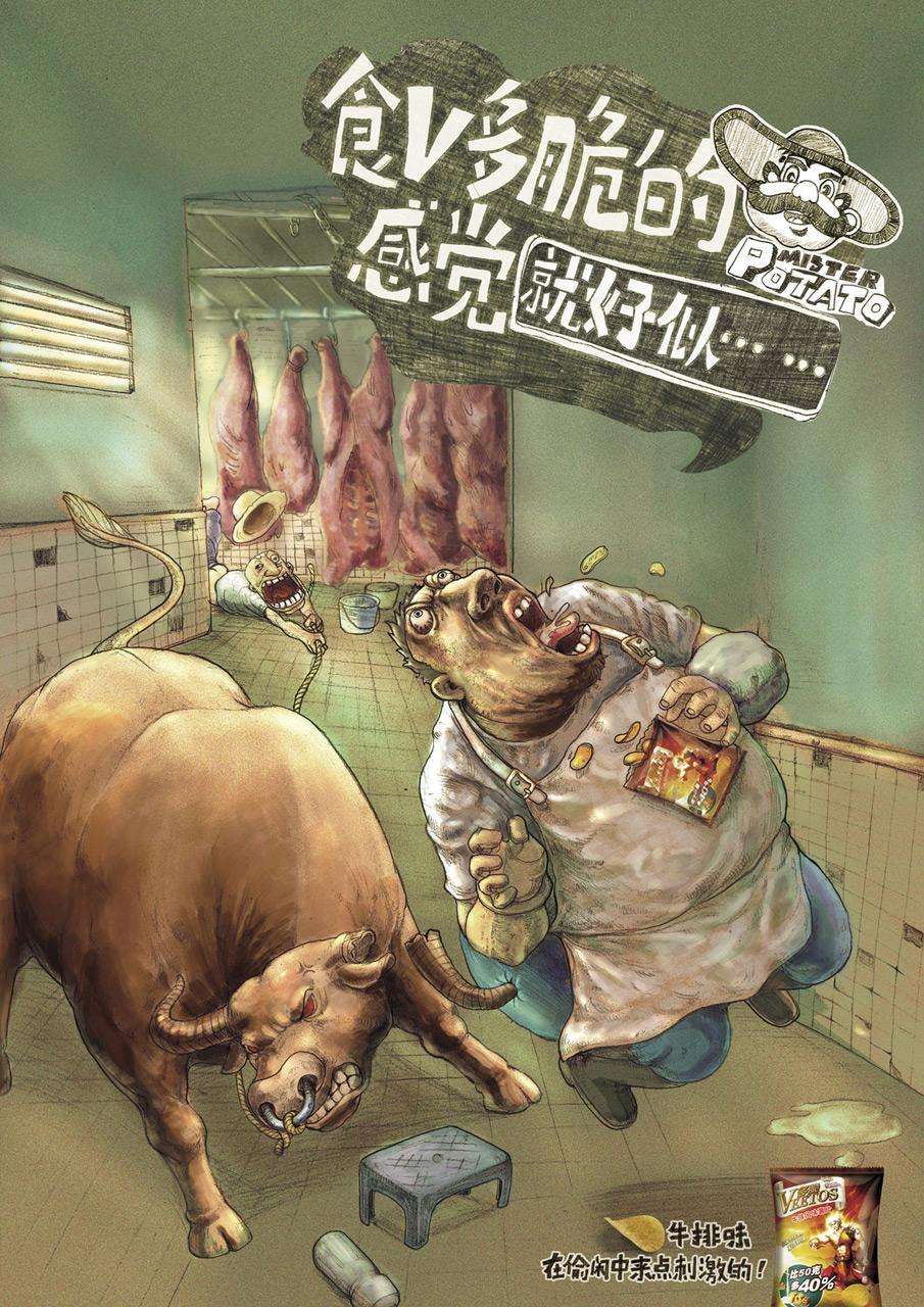 Mister Potato Print Ad -  Madcow