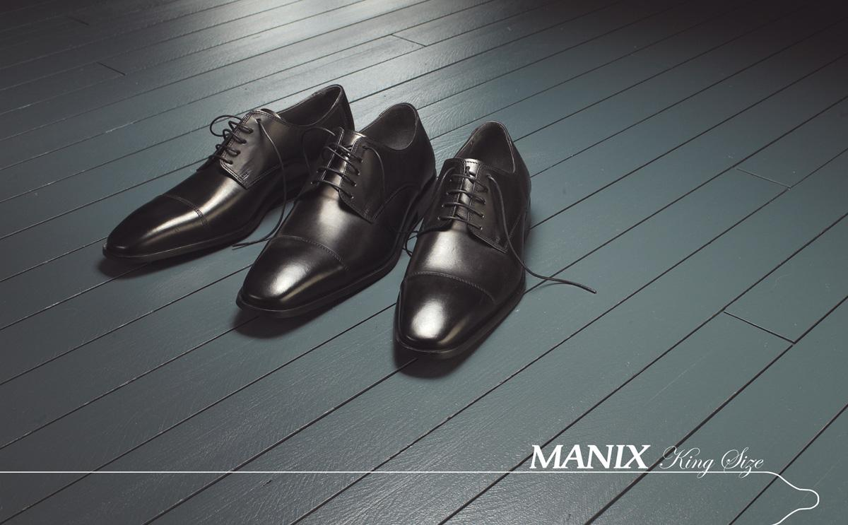 Manix Print Ad -  Shoes