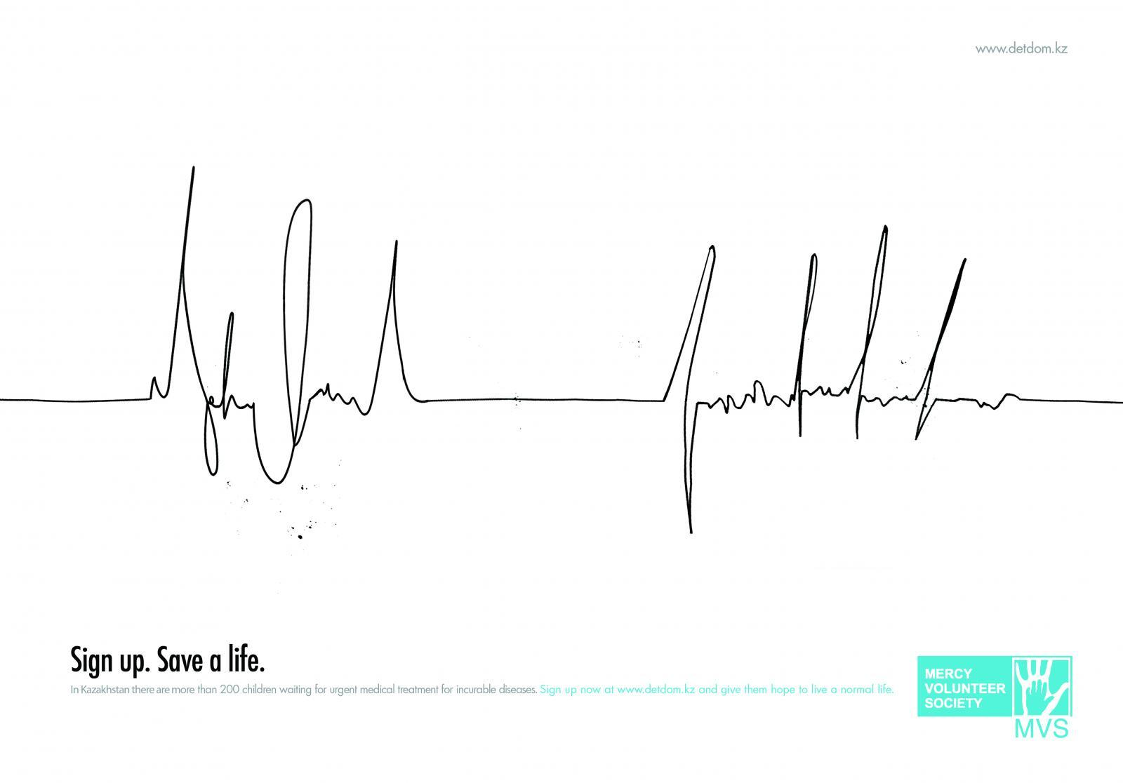 Mercy Volunteer Society Print Ad -  Cardiogram, Black