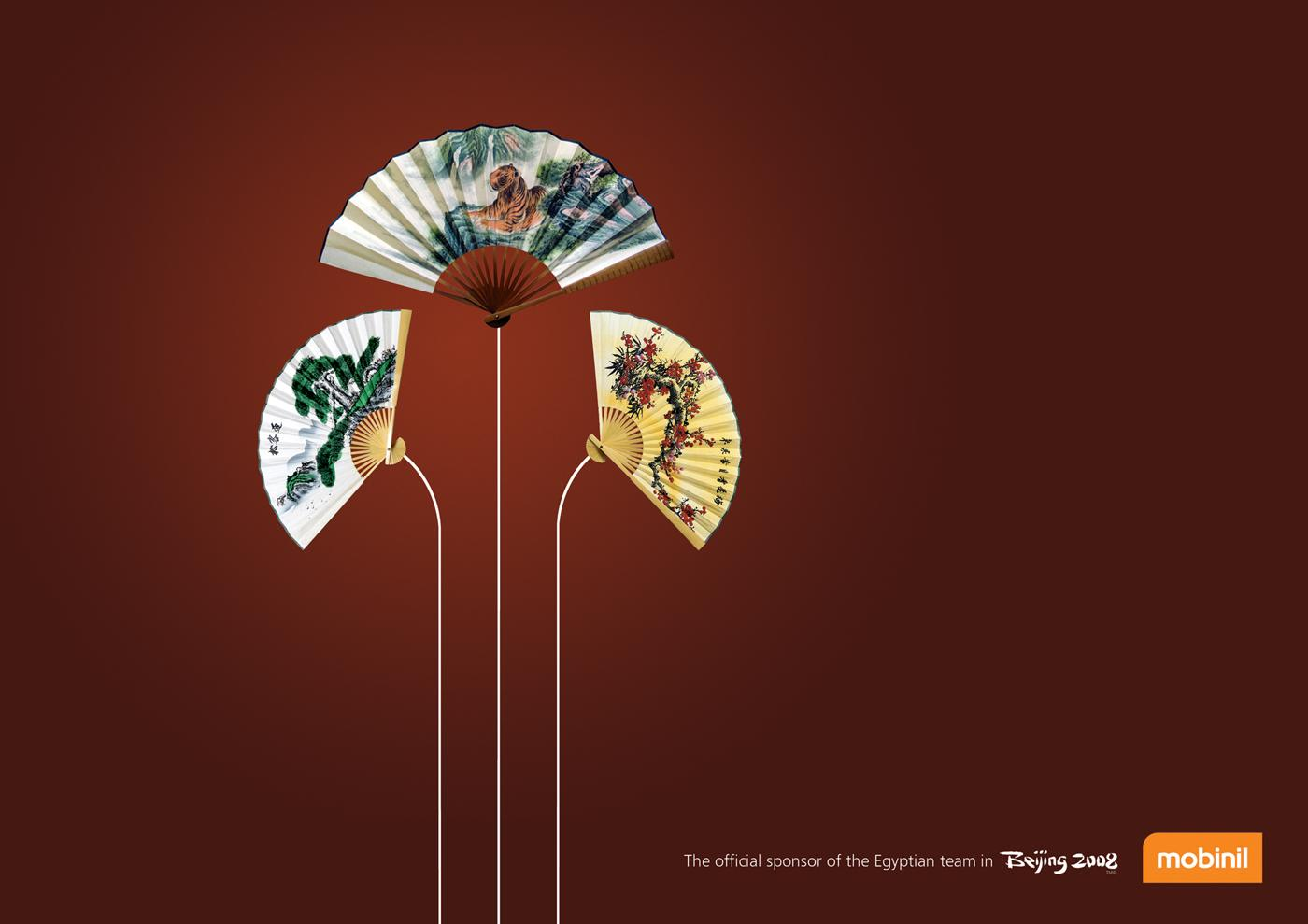 Mobinil Print Ad -  Chinese fan