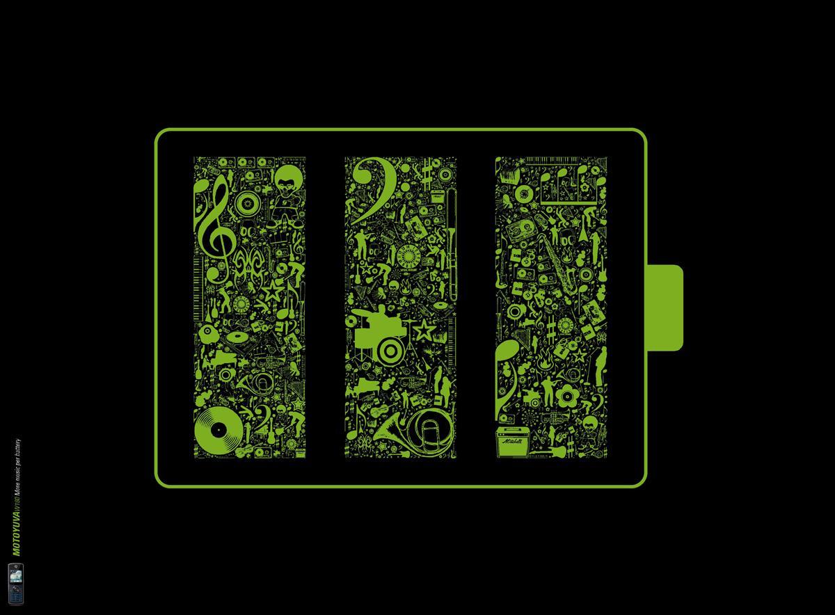 Motorola Print Ad -  Music