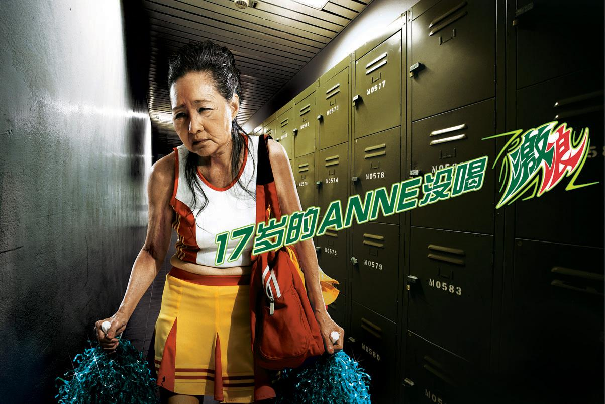 Mountain Dew Print Ad -  Anne
