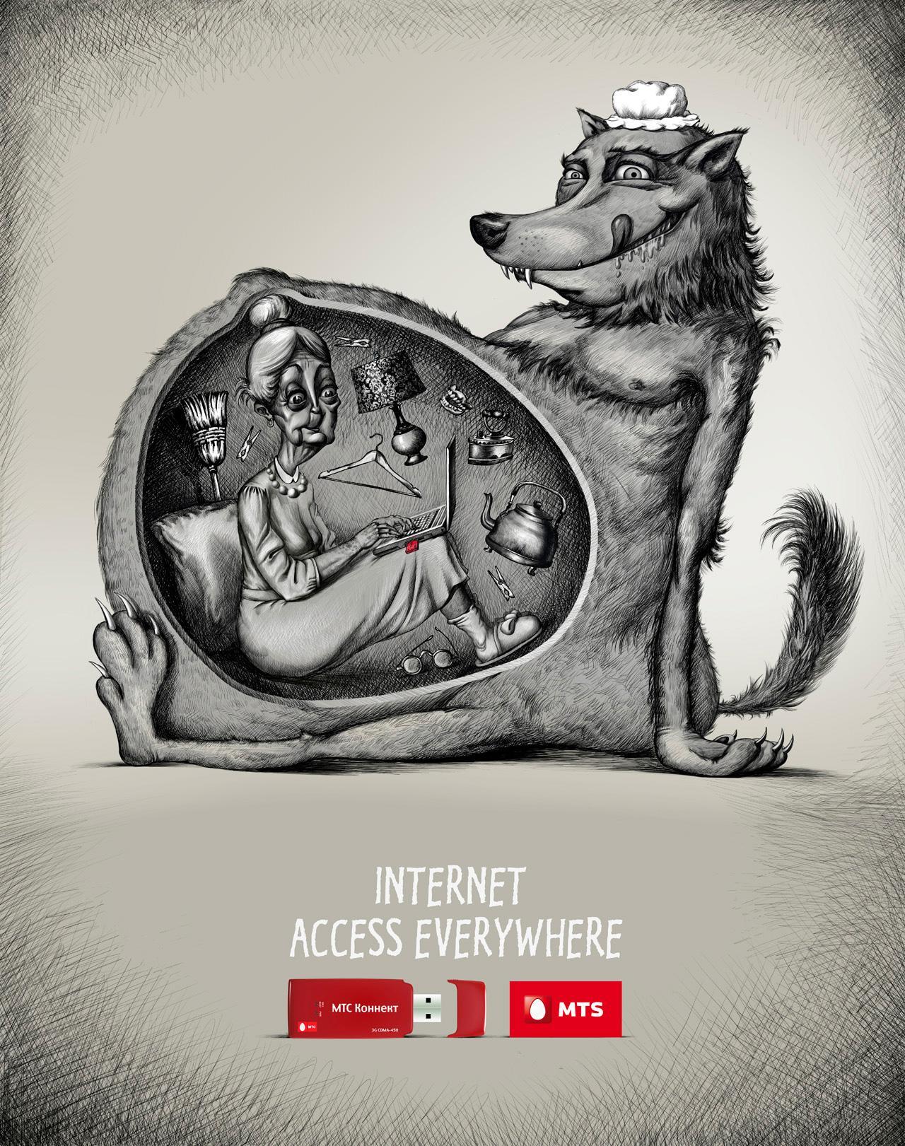 MTS Print Ad -  Granny