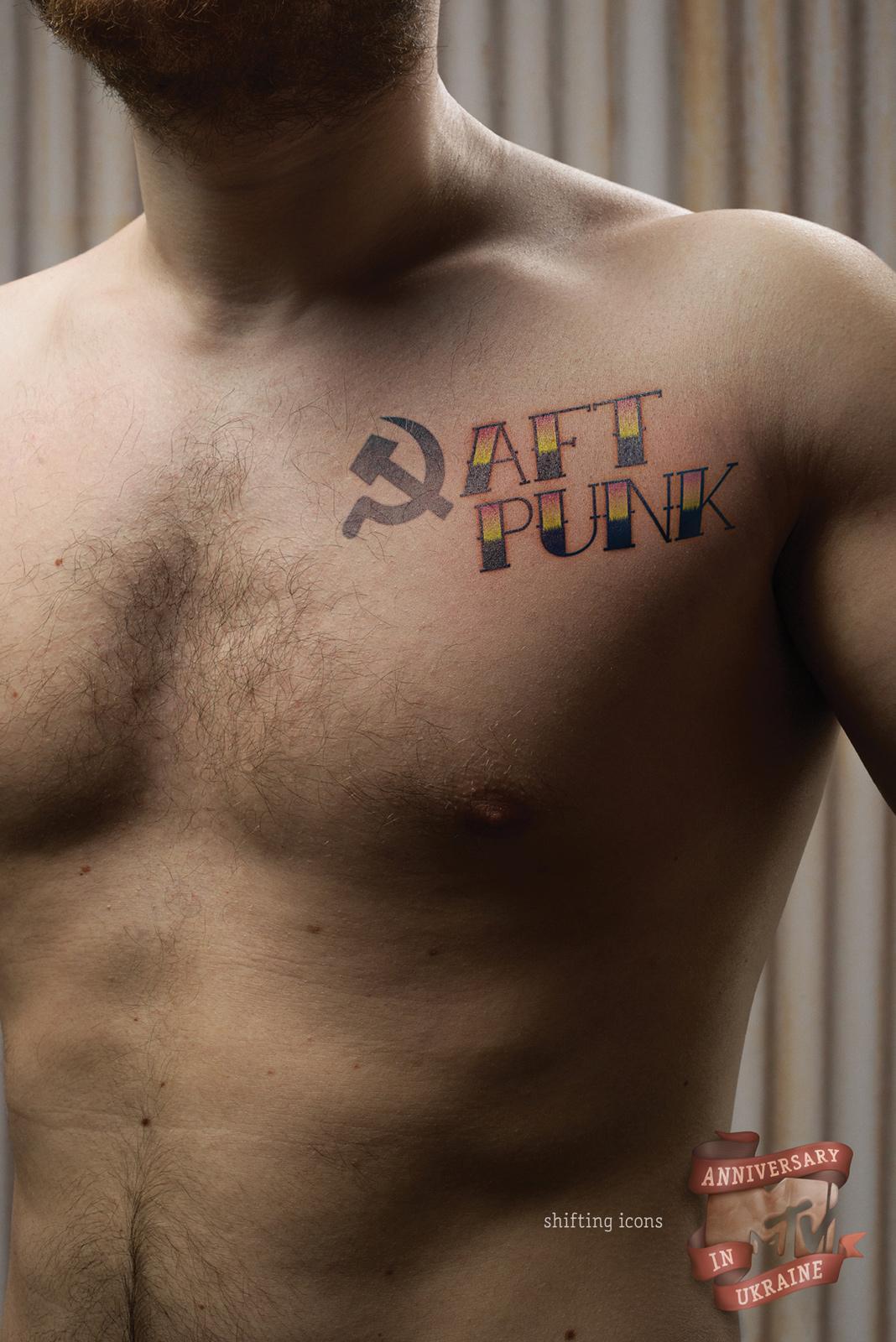 MTV Print Ad -  Daft Punk