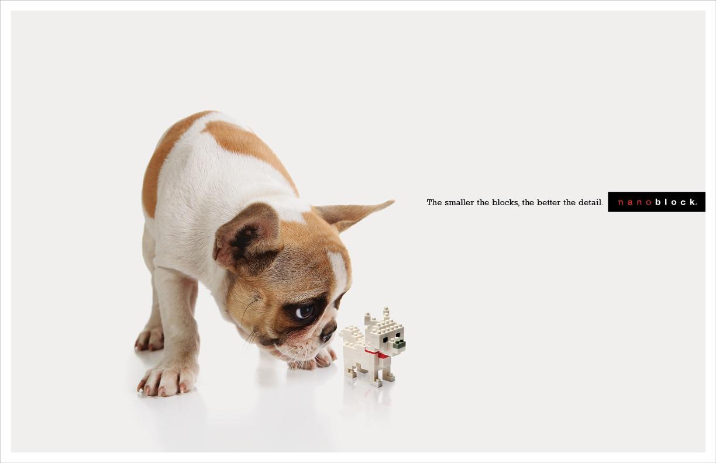 Nanoblock Print Ad -  Dog