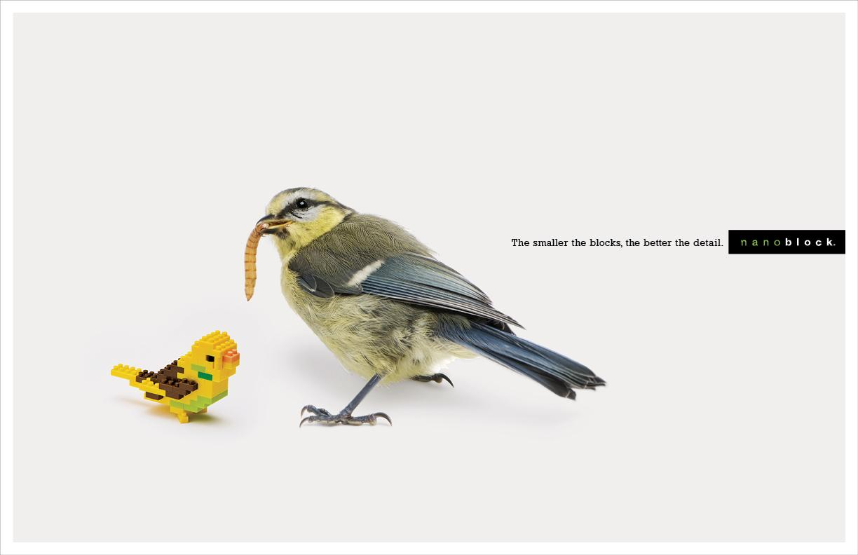 Nanoblock Print Ad -  Worm