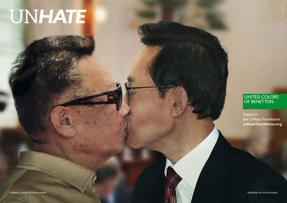 Benetton Print Ad -  Unhate, North Korea-South Korea