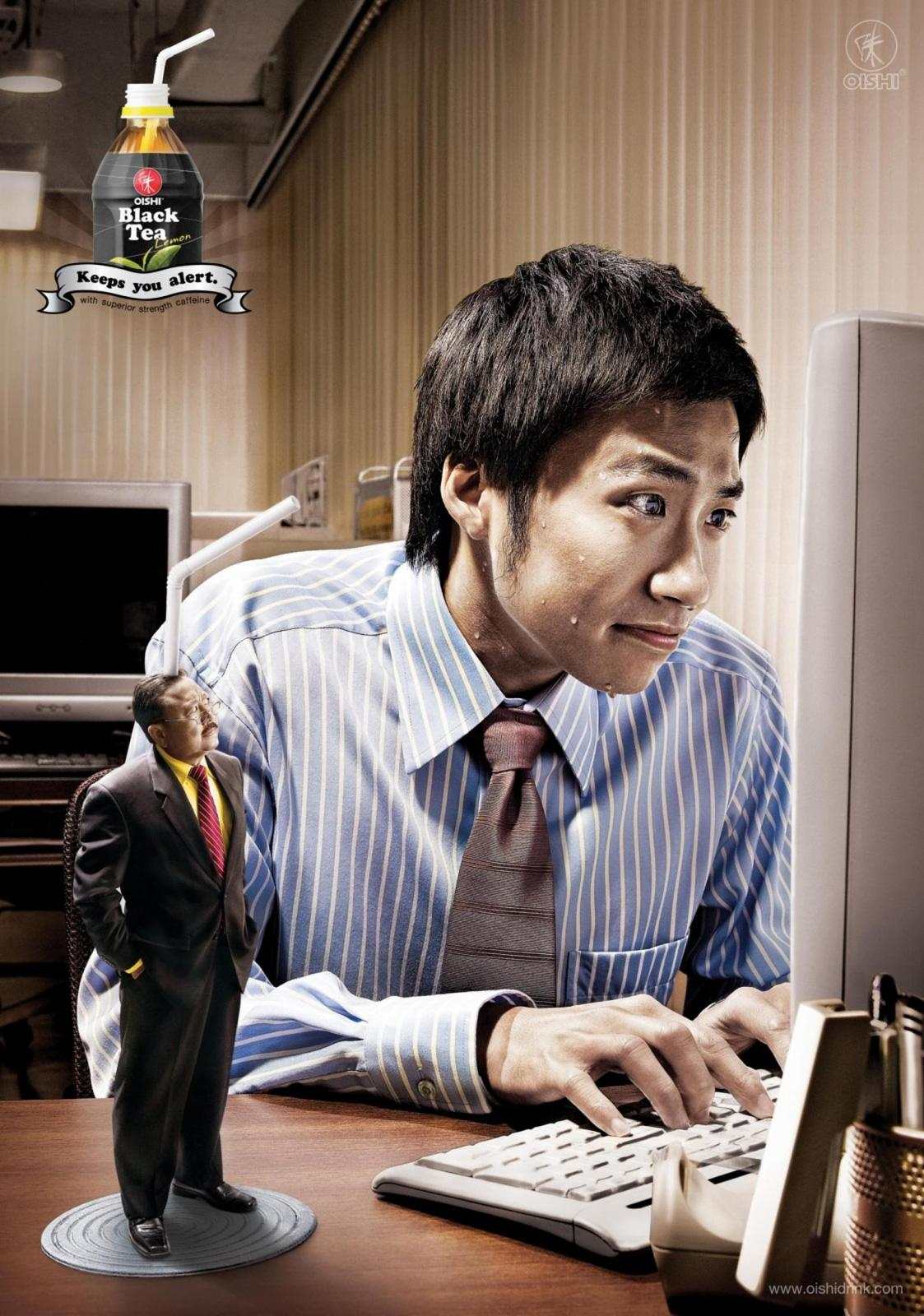 Oishi Print Ad -  Keeps you alert, Boss