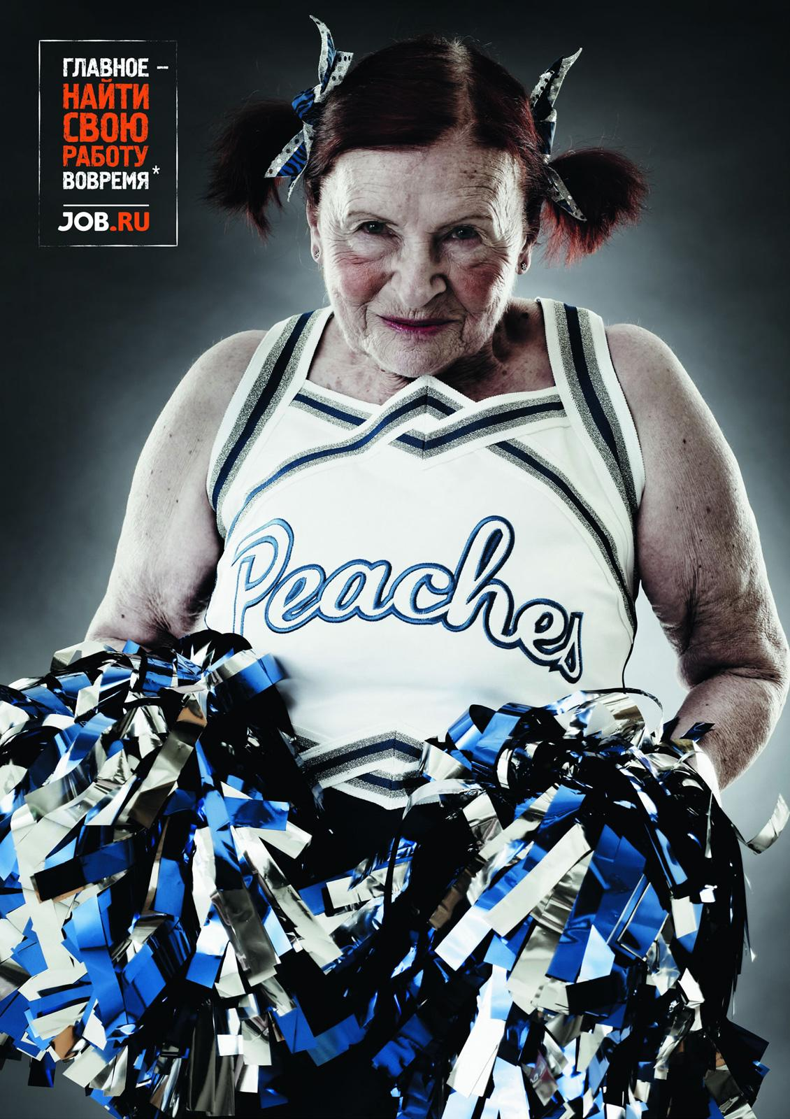 job.ru Print Ad -  Oldies, Cheerleader