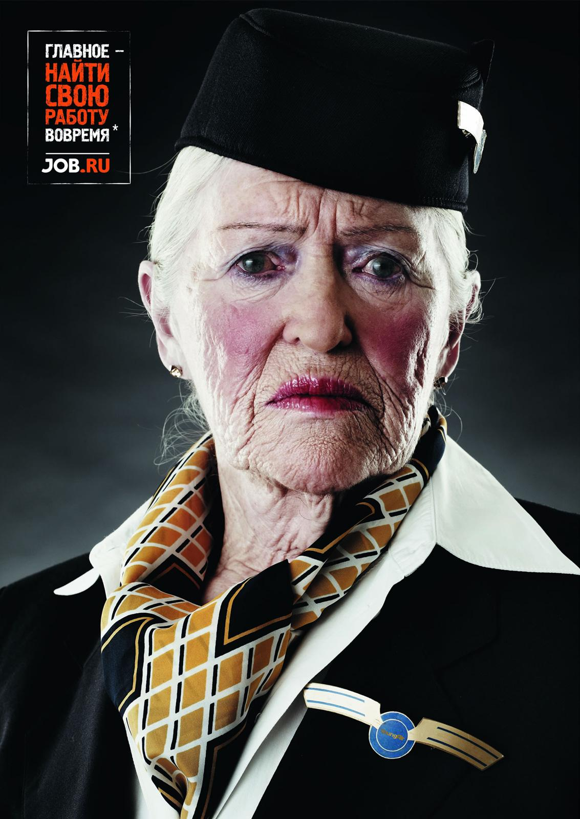 job.ru Print Ad -  Oldies, Flight attendant