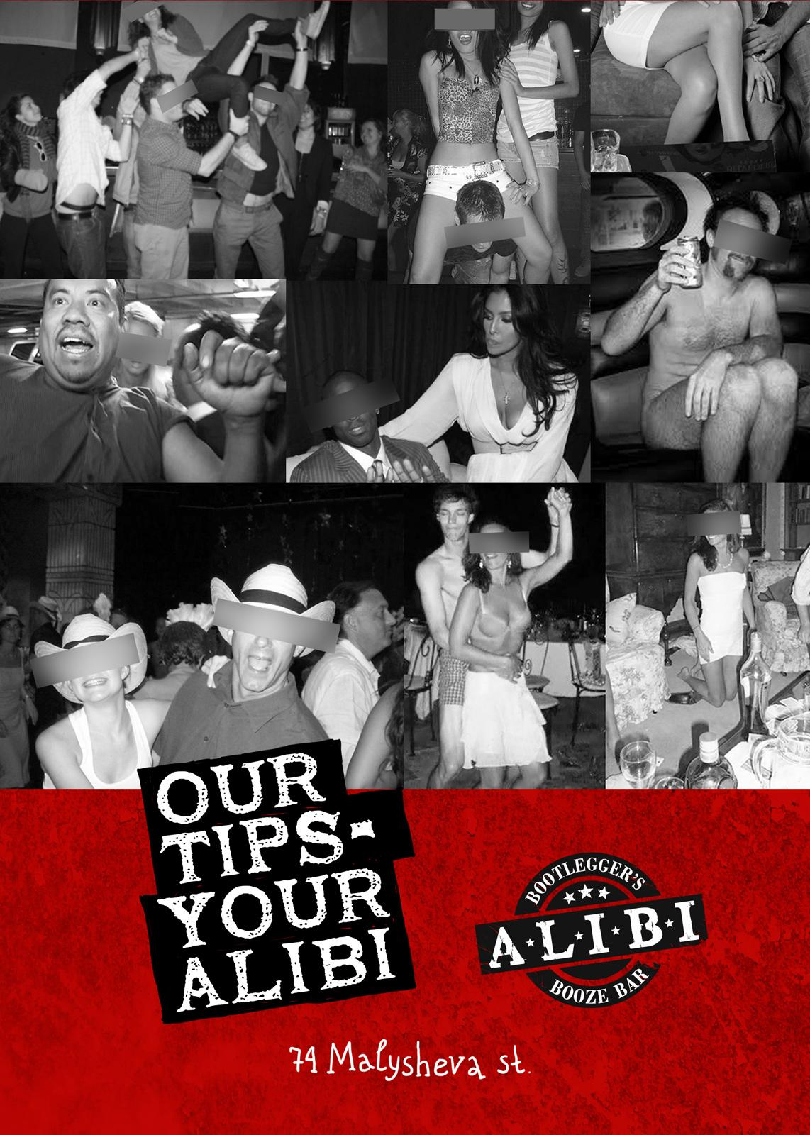 Alibi bar Outdoor Ad -  Our Tips - Your Alibi