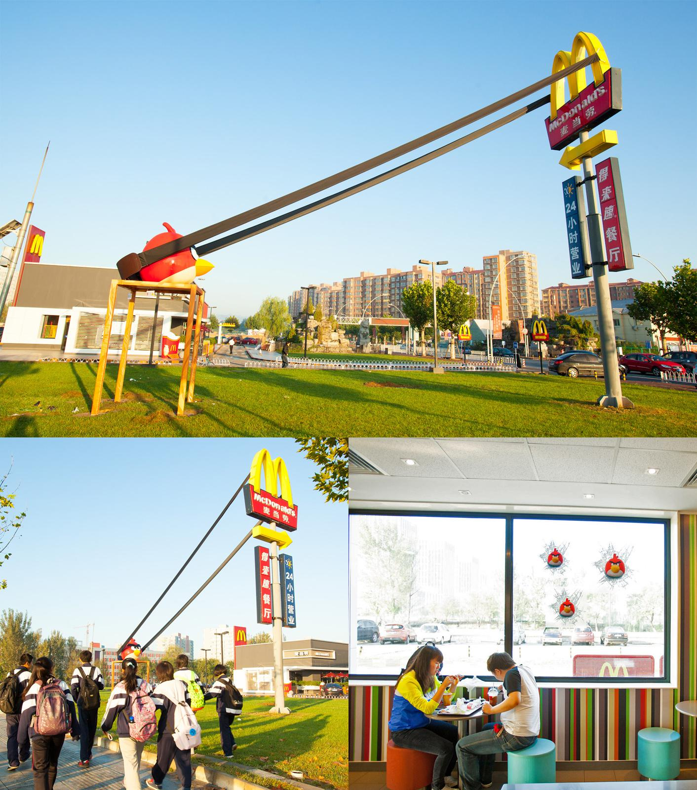 McDonald's Outdoor Ad -  Angry Bird