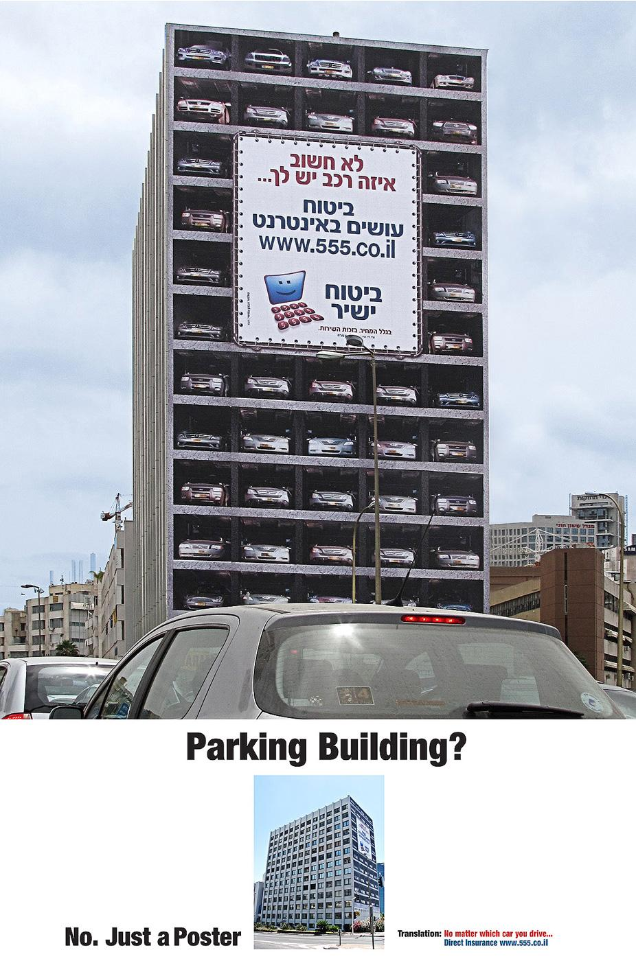Direct Insurance Outdoor Ad -  Parking Building