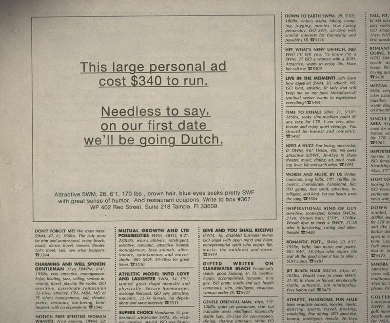 Large ad
