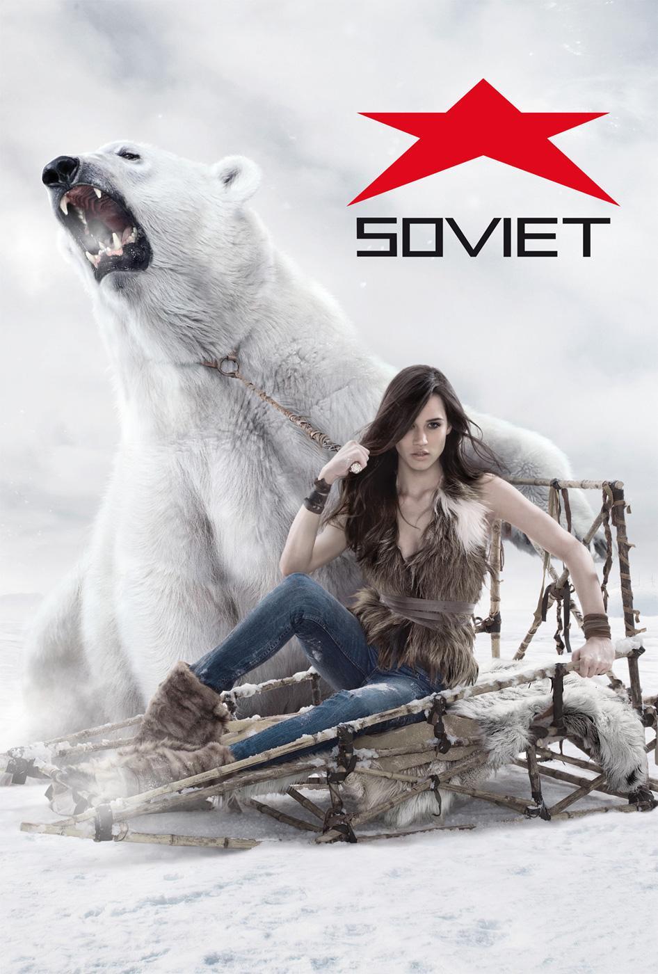 Soviet Jeans Print Ad -  Polar Bear, Girl