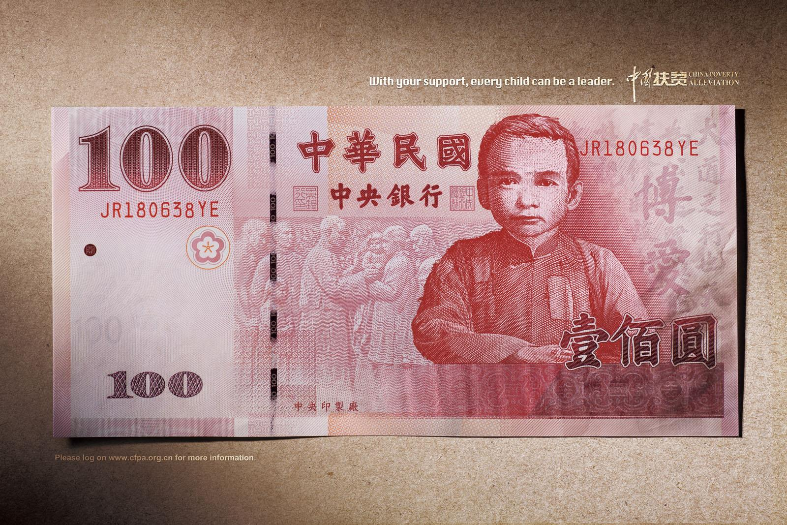 China Foundation for Poverty Alleviation Print Ad -  Politician