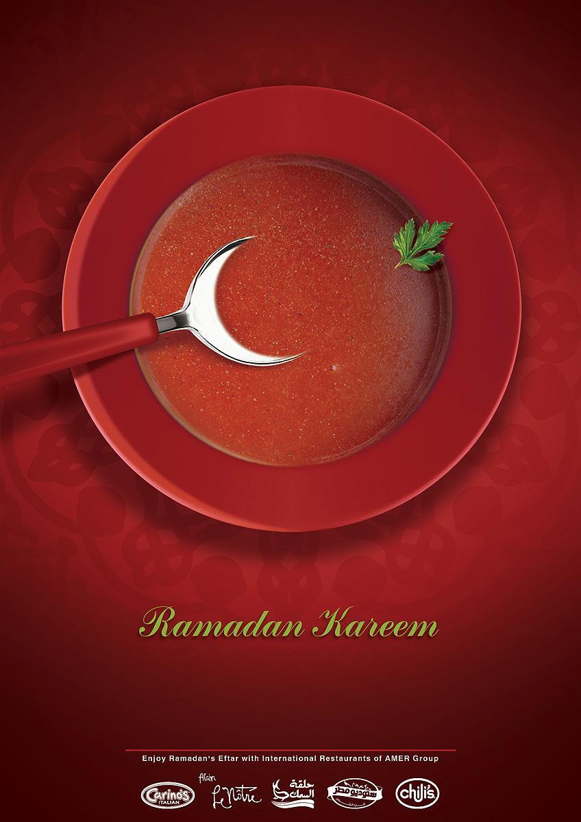 Amer Print Ad -  Ramadan Kareem