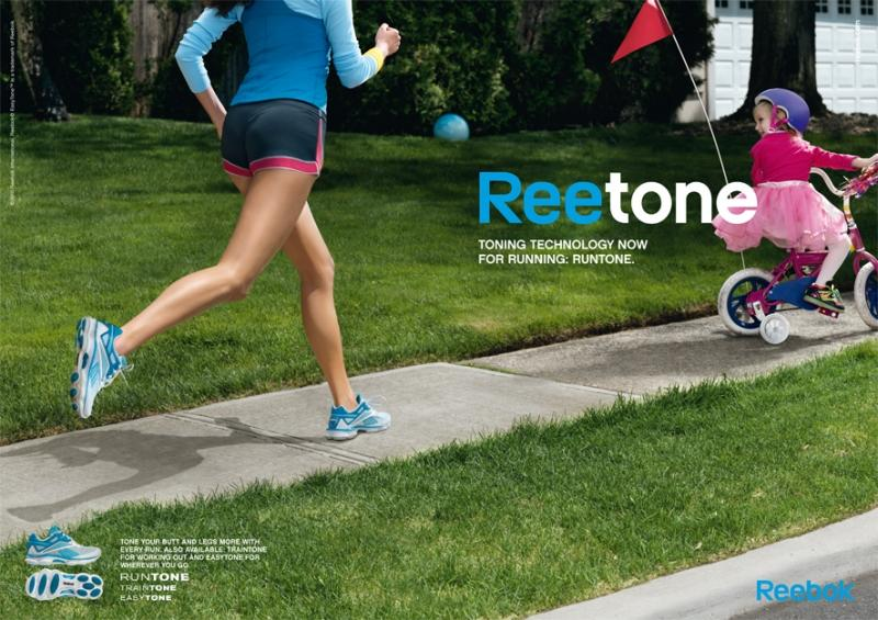 Reebok Print Ad -  Tricycle