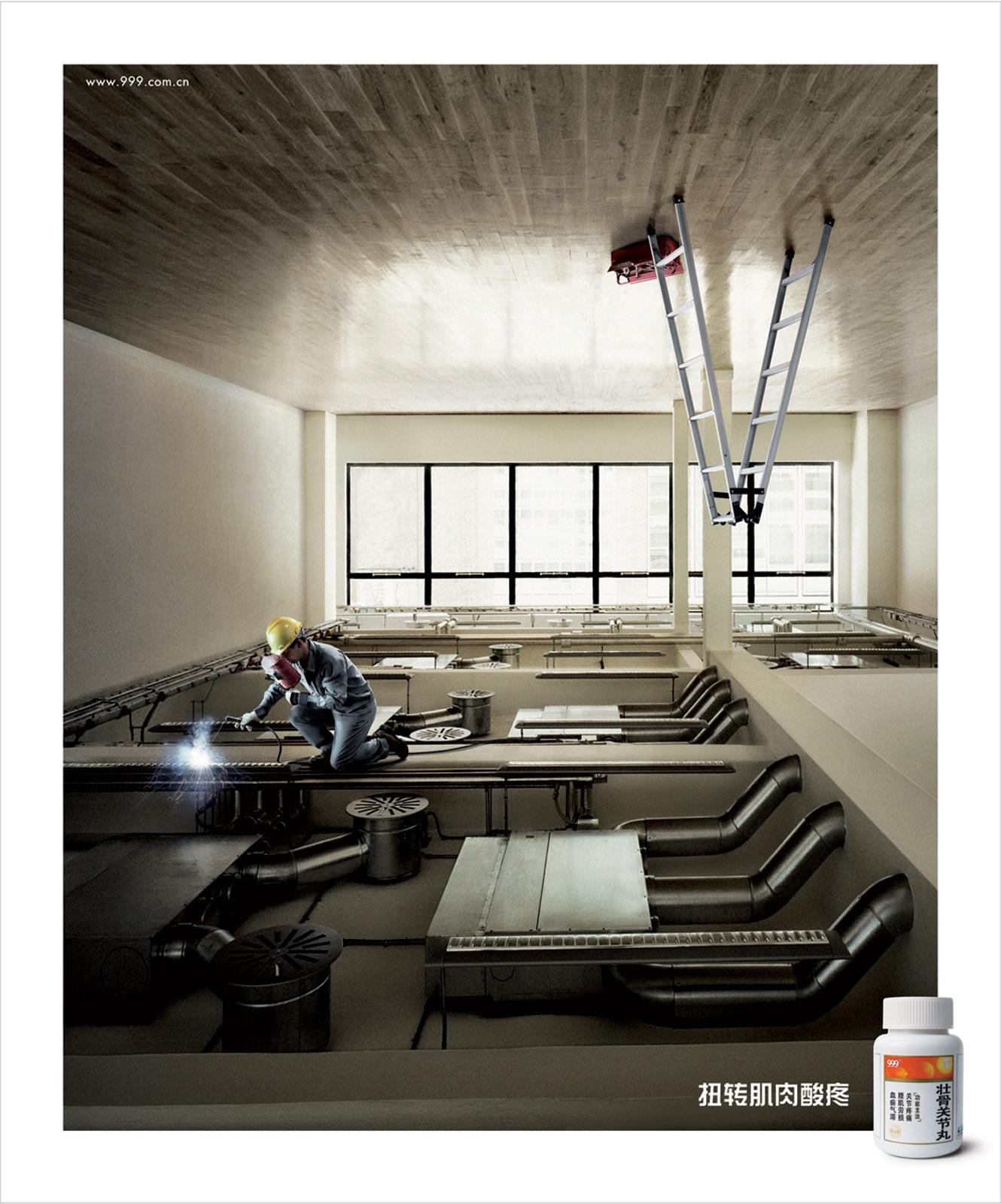 Sanjiu Print Ad -  Repairmen