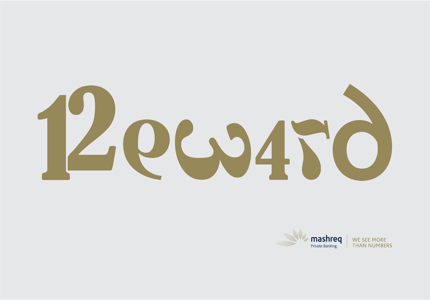 Mashreq Print Ad -  Reward
