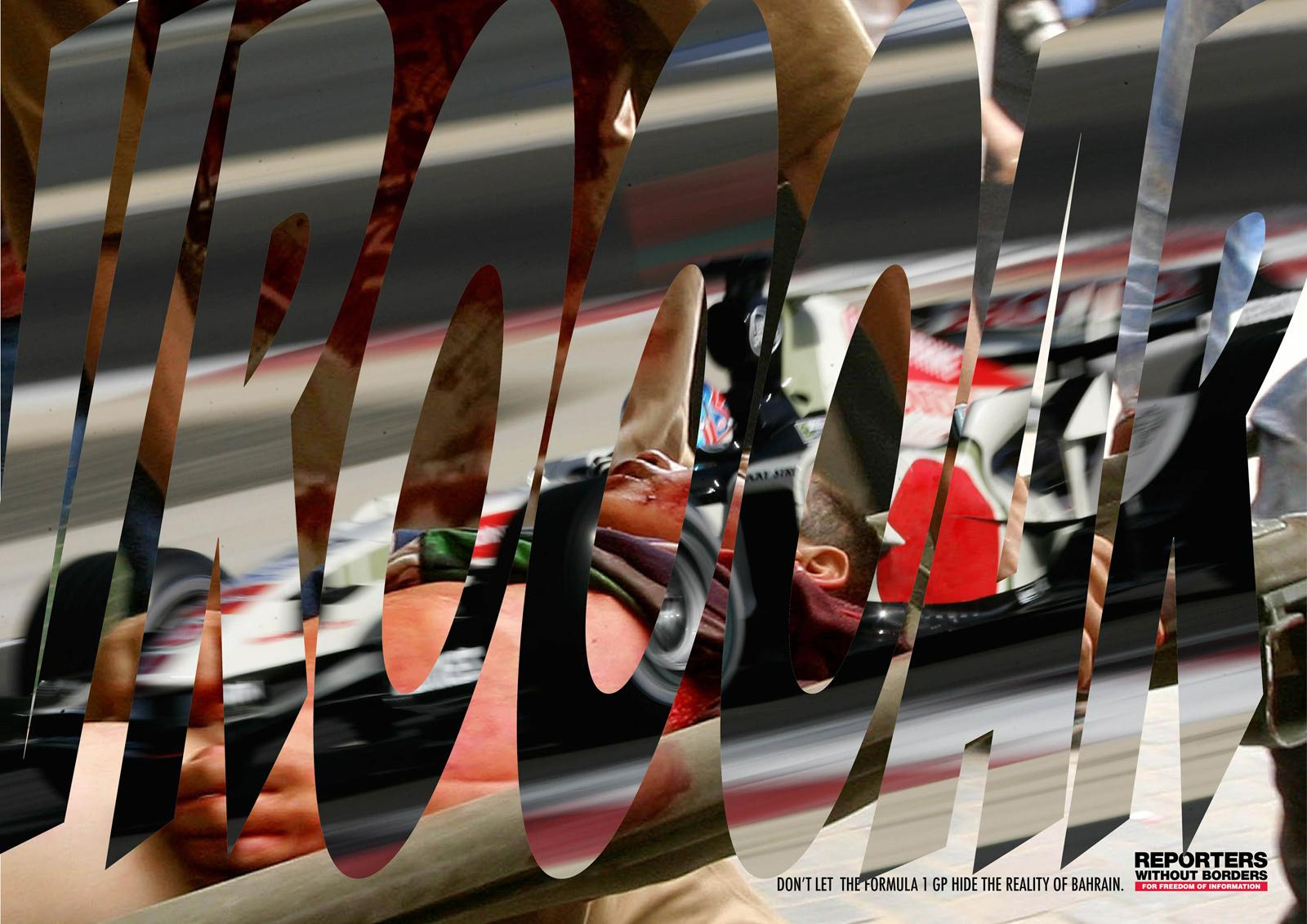 Reporters Without Borders Print Ad -  Vroooar Bahrain, 3