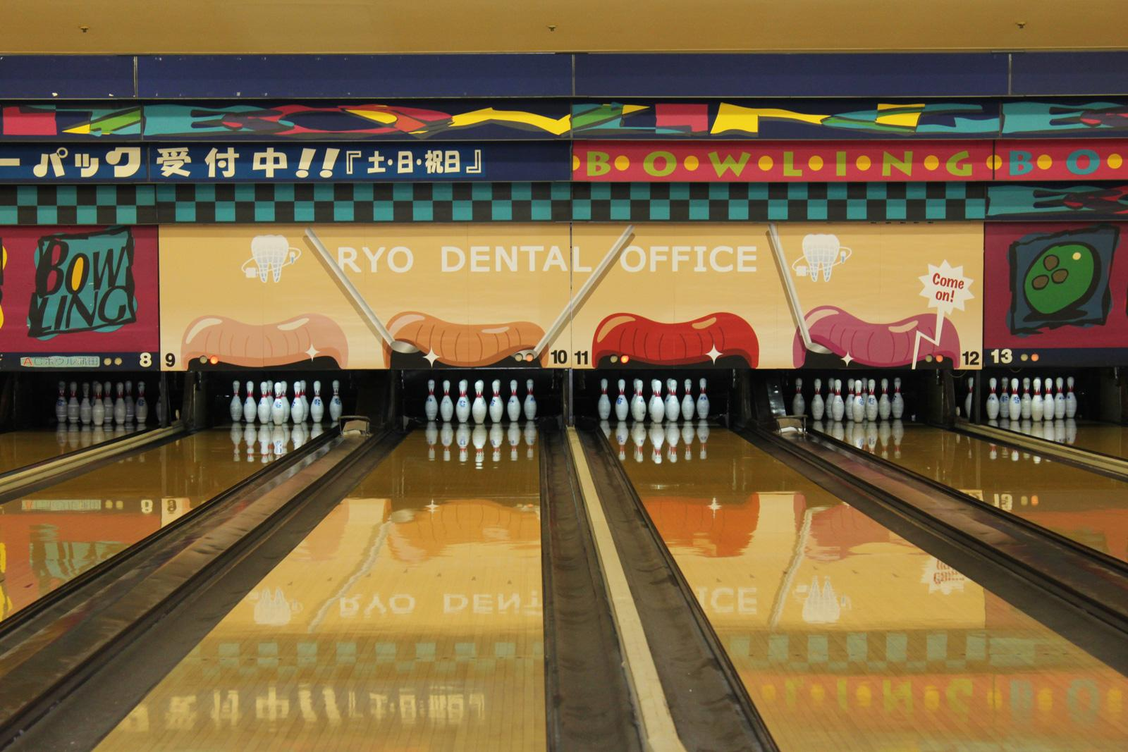 Ryo dental clinic Ambient Ad -  Bowling