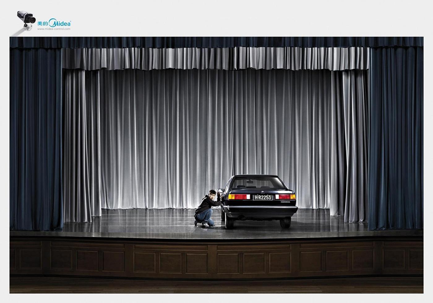 Midea Print Ad -  Car