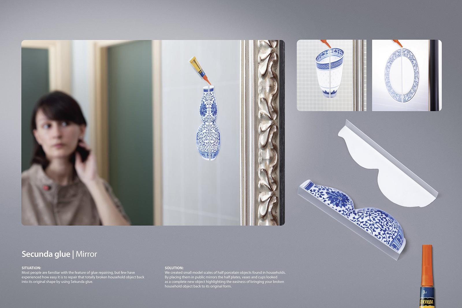 Sekunda Ambient Ad -  Mirror