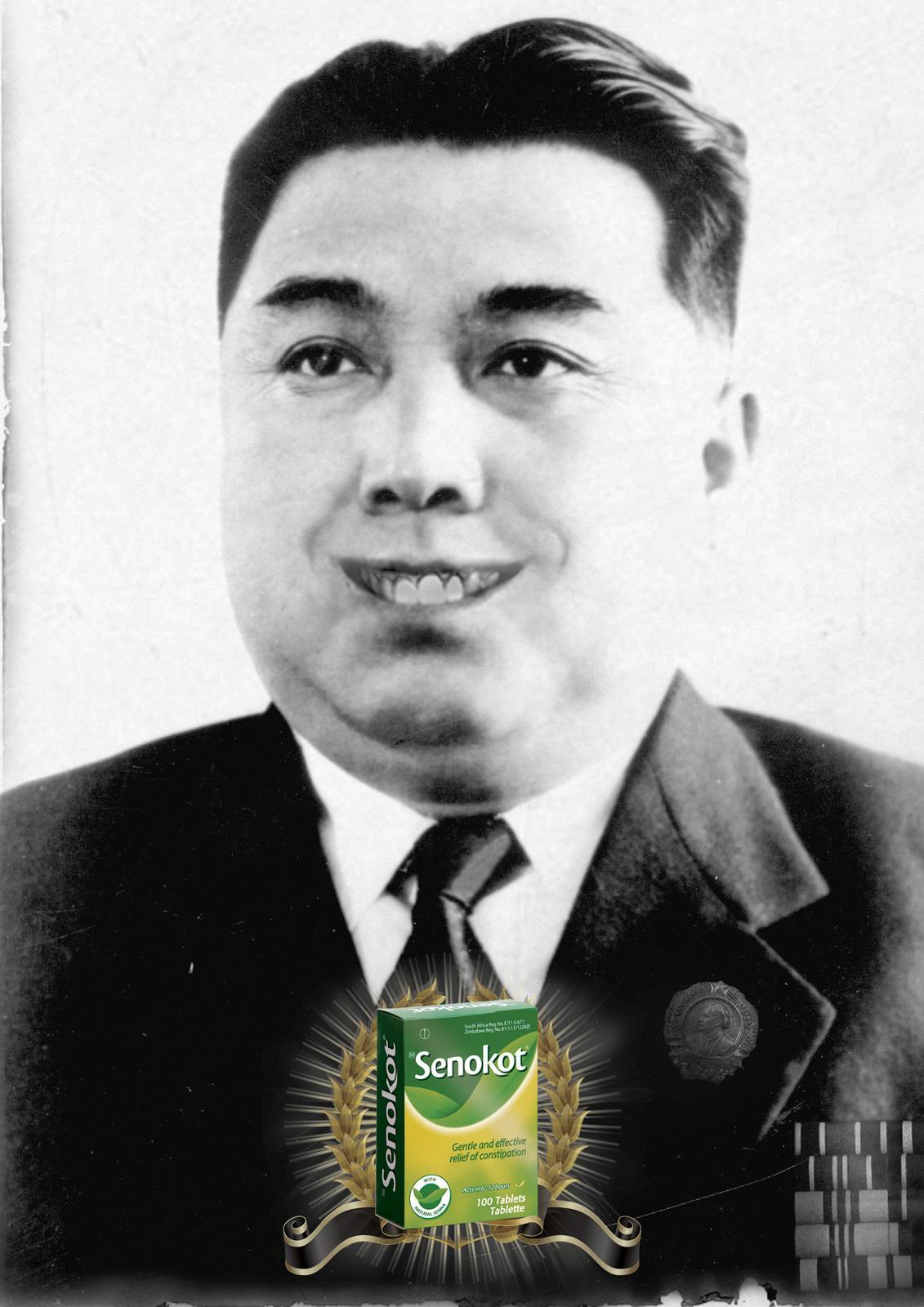 Senokot Print Ad -  Il Sung