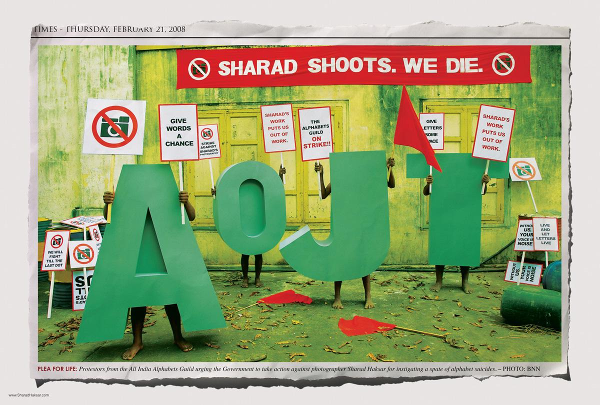 Sharad Haksar Print Ad -  Protesters