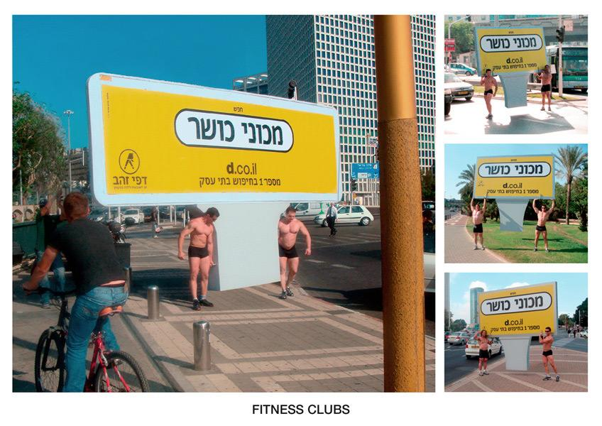 Yellow Pages Outdoor Ad -  Gym