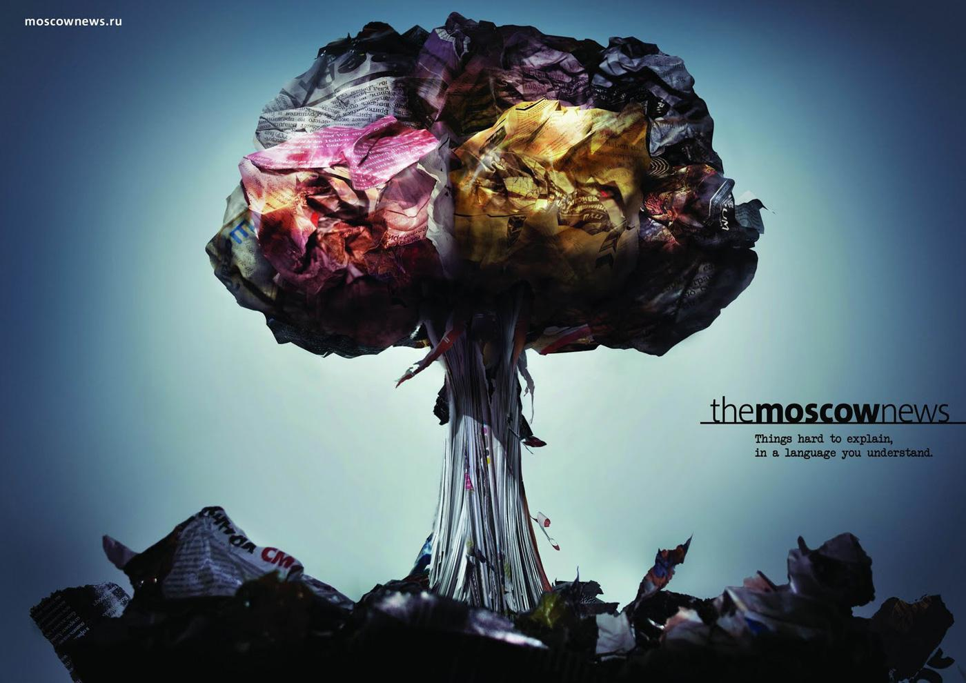 The Moscow News Print Ad -  Hiroshima