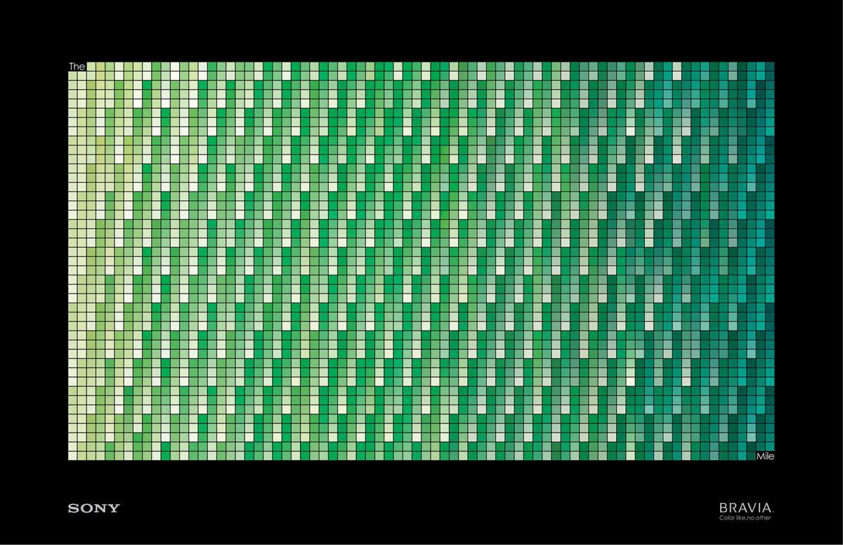 Sony Print Ad -  Green