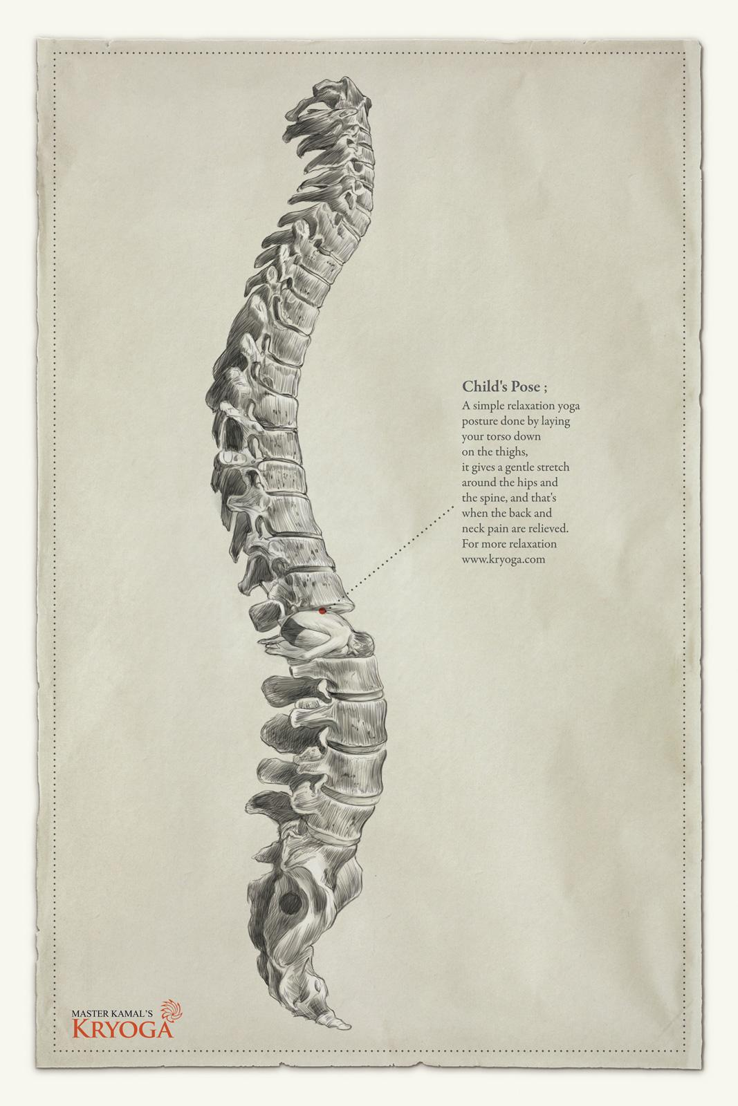 Kryoga Print Ad -  Spine