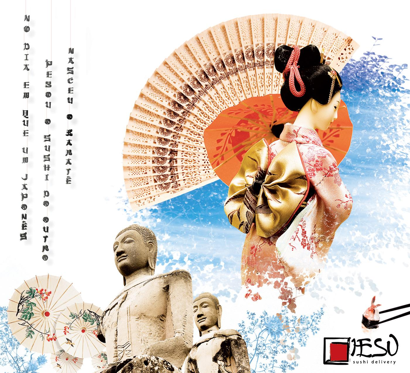 IESU Print Ad -  Karate