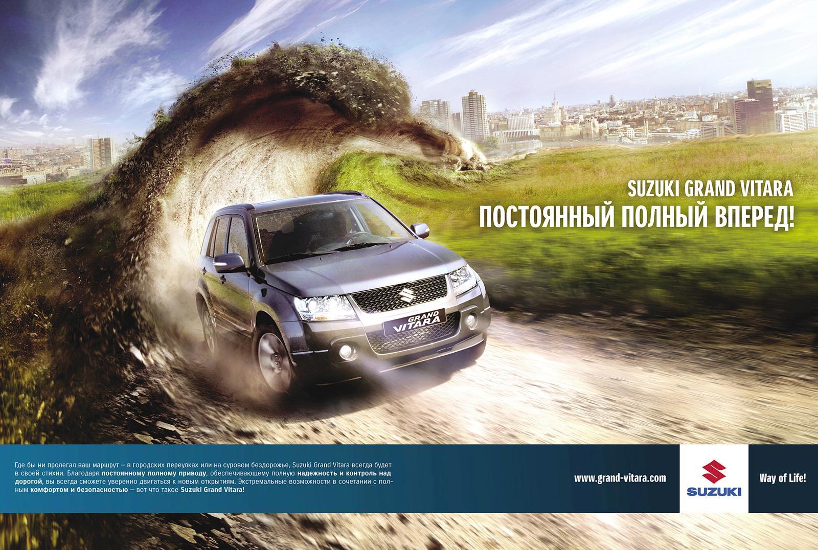 Suzuki Print Ad -  Off-road Surfing