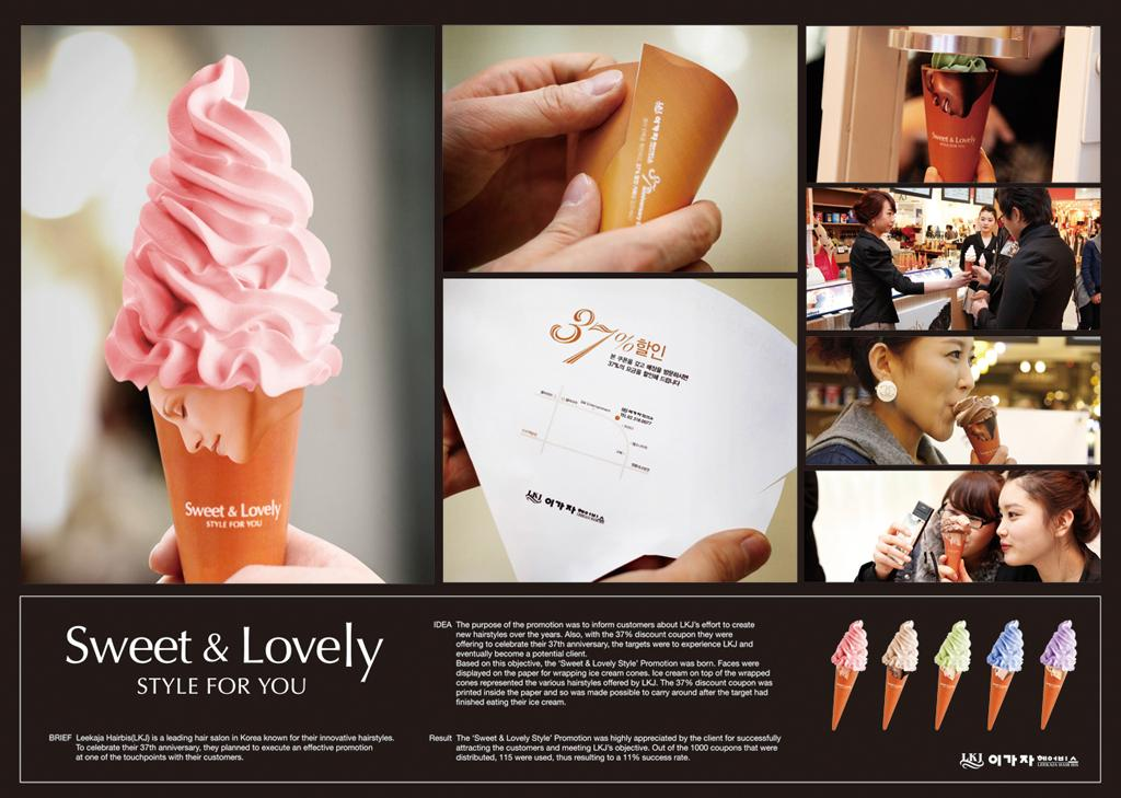 Leekaja Hairbis Ambient Ad -  Sweet & lovely style for you