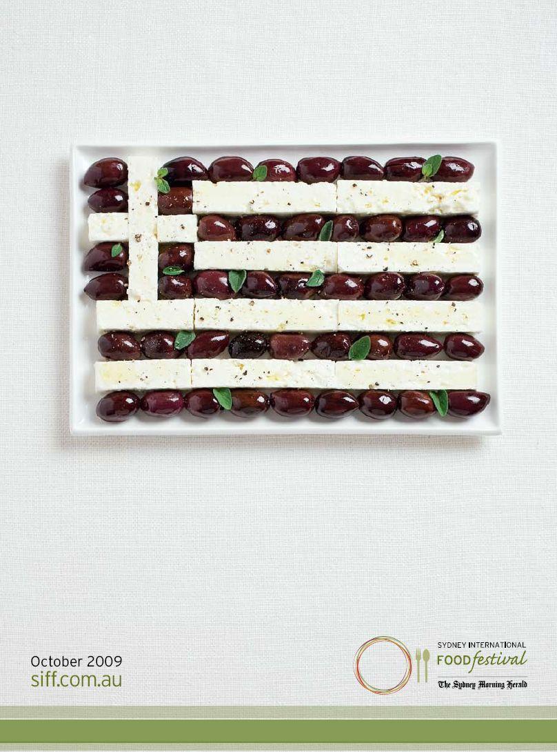 Sydney International Food Festival Print Ad -  Flags, Greece