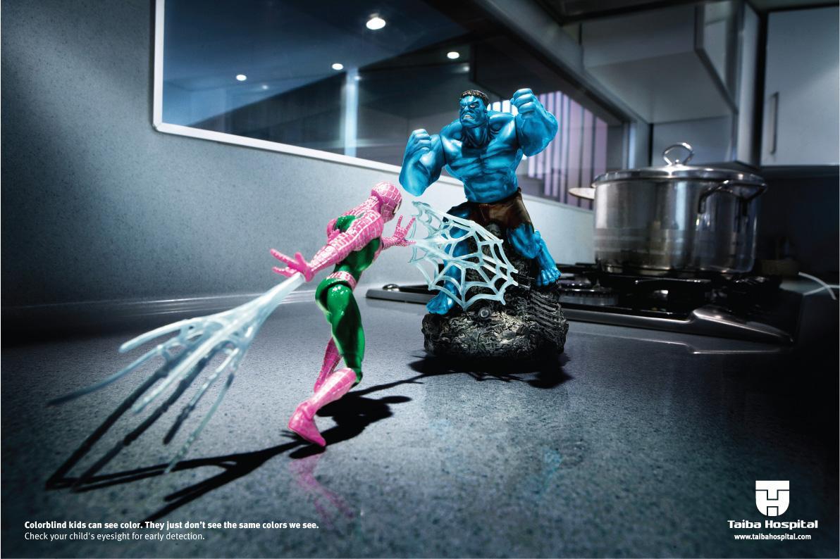Taiba Hospital Print Ad -  Hulk
